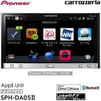 カロッツェリア アプリユニット 2DIN SPH-DA05II