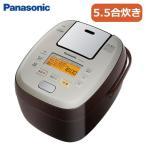 パナソニック 5.5合炊き 可変圧力 IHジャー炊飯器 可変圧力おどり炊き SR-PA106-T ブラウン