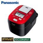 パナソニック 5.5合炊き スチーム&可変圧力IHジャー炊飯器 Wおどり炊き SR-SPX106-RK ルージュブラック