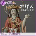 イSム Standard 吉祥天〜復元極彩色仕様〜 きっしょうてん 仏像フィギュア イスム Standard-003007