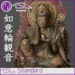 イSム Standard 如意輪観音 にょいりんかんのん 仏像フィギュア イスム Standard-003009