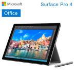 マイクロソフト Surface Pro 4 12.3インチ Windowsタブレット 1TB 16GB Core i7 サーフェス プロ SU4-00014