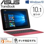 ASUS 2in1 タブレット ノートパソコン 10.1型ワイド 64GB TransBook T100HA-ROUGE ルージュレッド Microsoft Office Mobile エイスース