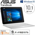 ASUS 2in1 タブレット ノートパソコン 10.1型ワイド 64GB TransBook T100HA-WHITE シルクホワイト Microsoft Office Mobile エイスース