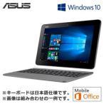 ASUS ノートパソコン 10.1型 64GB TransBook T101HA-GRAY メタルグレー エイスース トランスブック