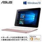 ASUS ノートパソコン 10.1型 64GB TransBook T101HA-PINK ピンクゴールド エイスース トランスブック
