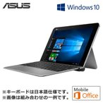ASUS ノートブック ノートパソコン 10.1型 128GB TransBook mini T102HA-128S グレー エイスース トランスブック ミニ