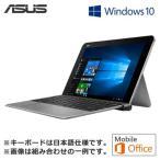 ASUS ノートブック ノートパソコン 10.1型 64GB TransBook mini T102HA-8350G グレー エイスース トランスブック ミニ