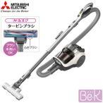 【即納】三菱 掃除機 サイクロン式 クリーナー Be-K かるスマ タービンブラシ TC-EXF7J-W パールホワイト