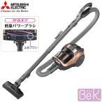【即納】三菱 掃除機 サイクロン式 クリーナー Be-K かるスマ 軽量パワーブラシ TC-EXF8P-N ゴールド