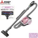 【即納】三菱 掃除機 紙パック式 クリーナー Be-K かるスマ 自走式パワーブラシ TC-FXF8P-P ローズピンク