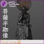 イSム TanaCOCORO[掌] 菩薩半跏像 ぼさつはんかぞう 仏像フィギュア イスム tc3501