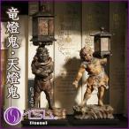 【セット】イSム TanaCOCORO[掌] 天燈鬼・竜燈鬼仏像フィギュア イスム tc3507-tc3508