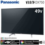 パナソニック 49V型 液晶テレビ ビエラ VIERA 4K対応 DX750シリーズ TH-49DX750
