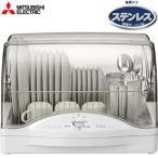 雅虎商城 - 三菱電機 食器乾燥機 TK-TS5-W ホワイト キッチンドライヤー