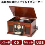 CDにコピーできるマルチプレーヤー Bluetooth搭載 レコードプレーヤー TS-69E