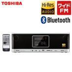 東芝 ハイレゾ対応SD/USB/CDラジオ ワイドFM対応 Bluetooth搭載 TY-AH1000-S シルバー