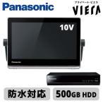 Panasonic プライベート ビエラ 防水タイプ UN-10T8-K