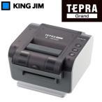キングジム ラベルプリンター テプラ グランド Grand WR1000 対応テープ:50mm幅 100mm幅 宛名ラベル