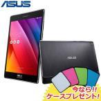 【今ならケースプレゼント!】ASUS タブレット 7.9 インチ Android ZenPad S 8.0 32GB Z580CA-BK32 ブラック