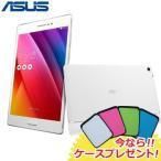 【今ならケースプレゼント!】ASUS タブレット 7.9 インチ Android ZenPad S 8.0 32GB Z580CA-WH32 ホワイト