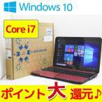 ショッピングOffice ノートパソコン 送料無料 中古 ポイント10倍 Office付き Windows10 東芝 dynabook T552/58HR Core i7 2.4GHz 8GB 新品SSD480GB ブルーレイ  A4