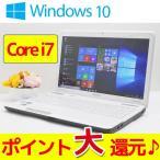 ショッピング訳有 ノートパソコン Office付 中古 送料無料 ポイント10倍 Windows10  東芝 dynabook T551/58CW Core i7&ブルーレイ 訳有特価 J9