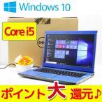 ショッピング訳有 ノートパソコン Office付 中古 送料無料 ポイント10倍 シールカスタマイズ済み Windows10 DELL Vostro 3560 Core i5搭載 訳有特価 Y1