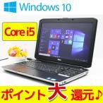 ショッピング訳有 ノートパソコン Office付 中古 送料無料 ポイント10倍 Windows10 DELL Latitude E5530 Core i5 2.6GHz 4GB 500GB DVD-RW 訳有特価 Y5
