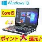 ショッピング訳有 ノートパソコン Office付 中古 送料無料 ポイント10倍 Windows10 富士通 FMV-BIBLO NF/G70 FMVNFG70L Core i5 4GB 1TB ブルーレイ 訳有特価 D1