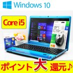 ショッピング訳有 ノートパソコン Office付 中古 送料無料 ポイント10倍 Windows10 SONY VAIO Eシリーズ VPCEB49FJ Core i5 4GB 500GB ブルーレイ 訳有特価 E7