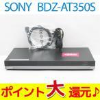 ショッピングブルーレイ 中古 ポイント10倍 送料無料 SONY ソニー BDZ-AT350S HDD 500GB Blu-ray Disc Player ブルーレイディスク プレーヤー N7