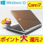 ショッピング訳有 ノートパソコン Office付 中古 送料無料 ポイント15倍 YAMAHAサウンドシステム Windows10 NEC LaVie L LL750/FS6W Core i7&ブルーレイ 訳有特価 L3
