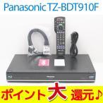 ショッピングブルー 中古 ポイント10倍 送料無料 Panasonic TZ-BDT910F HDD500GB内蔵 ブルーレイレコーダー CATVデジタルセットトップボックス 動作確認済み正常品 J2