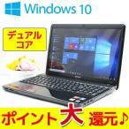 ショッピングOffice ノートパソコン 送料無料 中古 ポイント15倍 Office付き Windows10 SONY VAIO Eシリーズ VPCEE26FJ デュアルコアCPU メモリ 4GB HDD 320GB DVD-RW  Y1