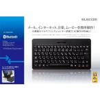 【新品】送料無料 ELECOM エレコム キーボード Bluetooth Wireless Keyboad ワイヤレス TK-FBM023BK 日本語配列 82キー ブラック