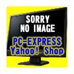 グリーンハウス IBMサーバ PC2-3200 DDR2 ECC RDIMM 1GB GH-DS400-1GREI