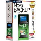 【在庫目安:お取り寄せ】ソースネクスト  151490 NovaBACKUP