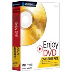 【在庫目安:お取り寄せ】ソースネクスト  172660 Enjoy DVD