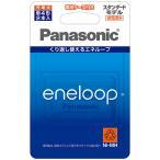 【在庫目安:僅少】 Panasonic BK-4MCC/2C エネループ 単4形 2本パック(スタンダードモデル)