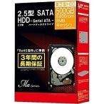 東芝 MQ01ABF050BOX 内蔵2.5型HDD