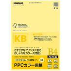 【在庫目安:お取り寄せ】コクヨ  KB-C134Y PPCカラー用紙(共用紙)