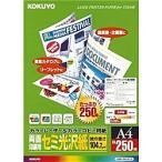 【在庫目安:お取り寄せ】コクヨ  LBP-FH1815 カラーレーザー&カラーコピー用紙(両面セミ光沢) A4 標準 250枚