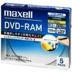 【在庫目安:お取り寄せ】maxell  DM120PLWPB.5S 録画用3倍速DVD-RAM5枚パック1枚ずつ5mmプラケース入りワイドプリンタブルホワイト