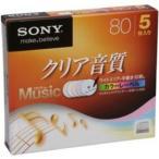【在庫目安:お取り寄せ】SONY  5CRM80HPXS 録音用CD-Rオーディオ 80分 手書もできるカラーMixワイドプリンタブル 5枚パック