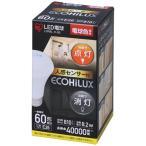 【在庫目安:あり】アイリスオーヤマ  LDR8L-H-S6 LED電球 人感センサー付 E26 60形相当 電球色
