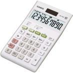 【在庫目安:お取り寄せ】CASIO  JW-100T-N スタンダード電卓 ジャストタイプ 10桁