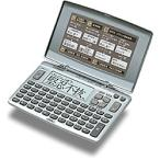 Yahoo!PC&家電CaravanYU Yahoo!店【在庫目安:お取り寄せ】CASIO  XD-90-N 電子辞書