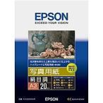 【在庫目安:僅少】EPSON  KA320MSHR 写真用紙<絹目調> (A3/ 20枚)