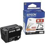 【在庫目安:あり】EPSON  ICBK75 ビジネスインクジェット用 大容量インクカートリッジ(ブラック)/ 約1500ページ対応